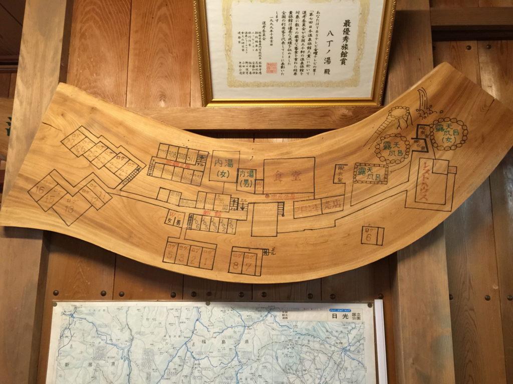 八丁湯の館内地図