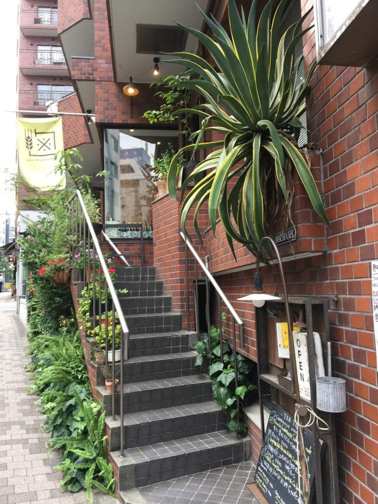 麹町カフェの入口