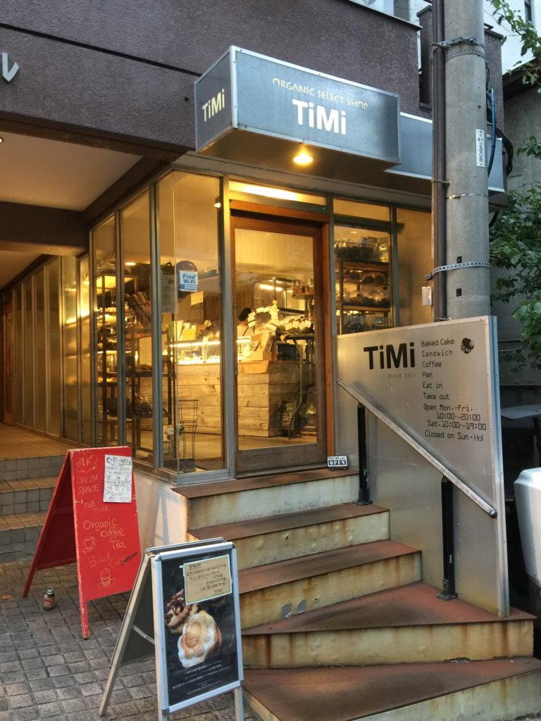 半蔵門のカフェTiMiの外観