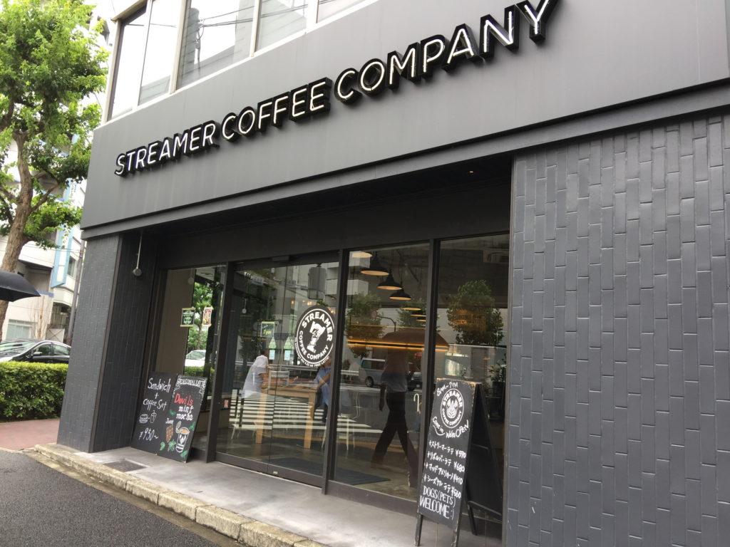 ストーリーマーコーヒーカンパニー茅場町店の外観
