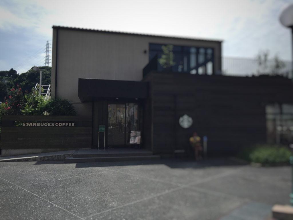 スターバックス、ショッパーズプラザ横須賀シーサイドビレッジ店の外観