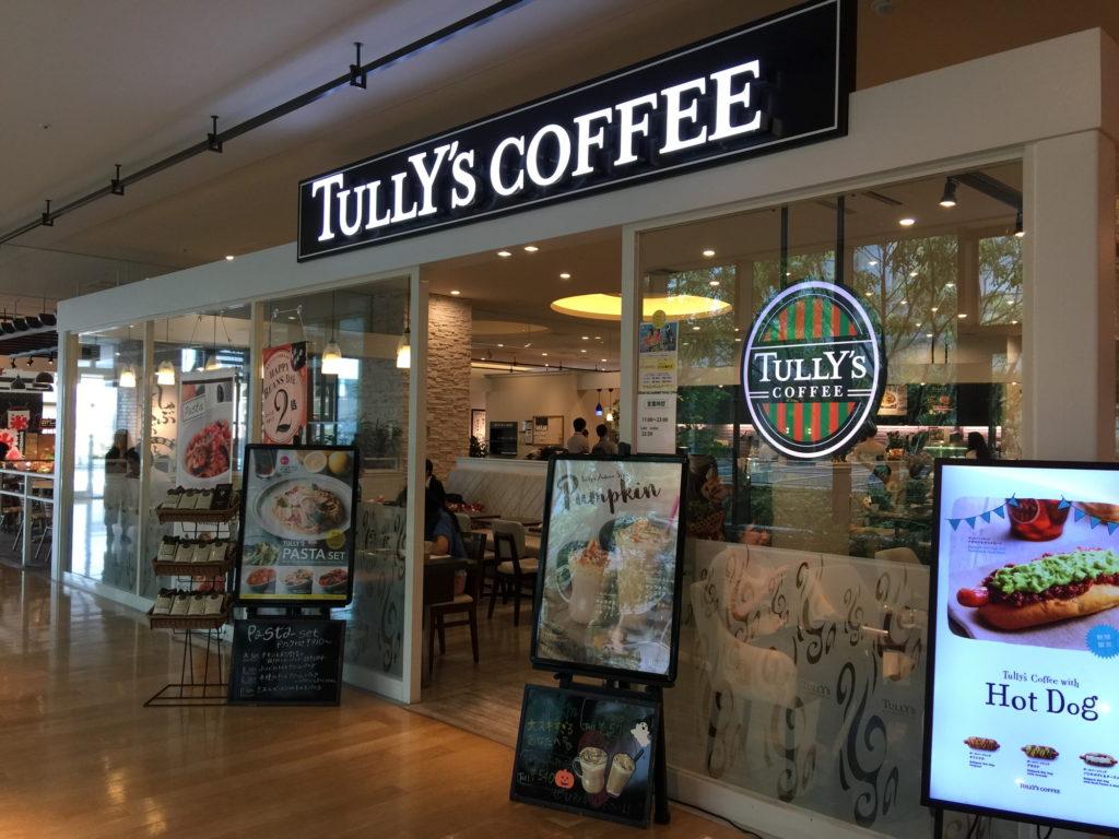 タリーズコーヒー マークイズみなとみらい店の入口