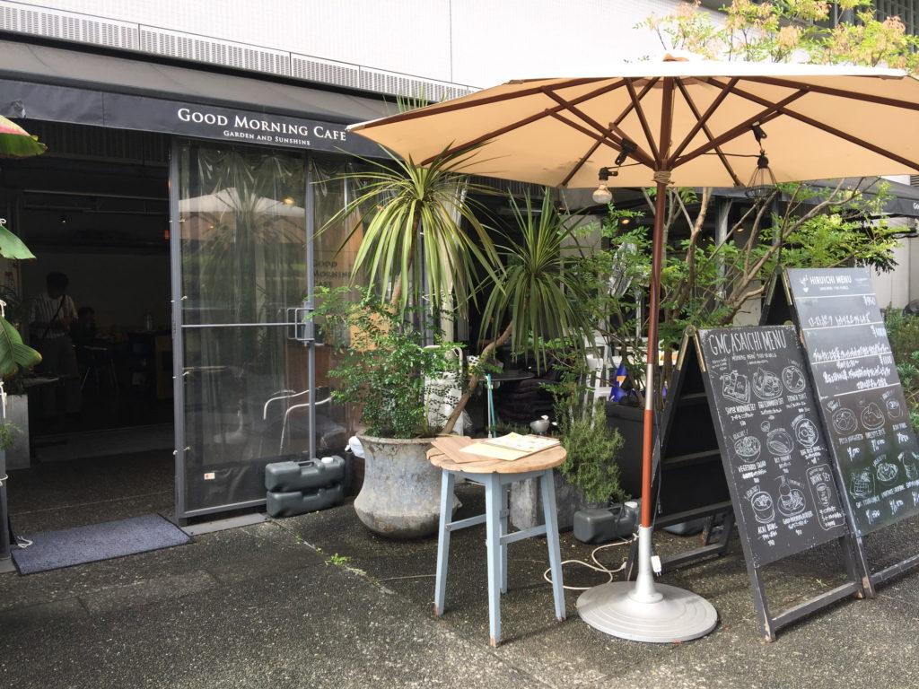 グッドモーニングカフェの入口