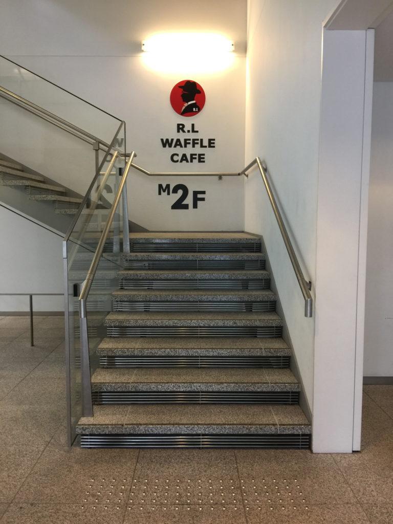 エール・エル ワッフル カフェ グランルーフ店の2階へと続く階段
