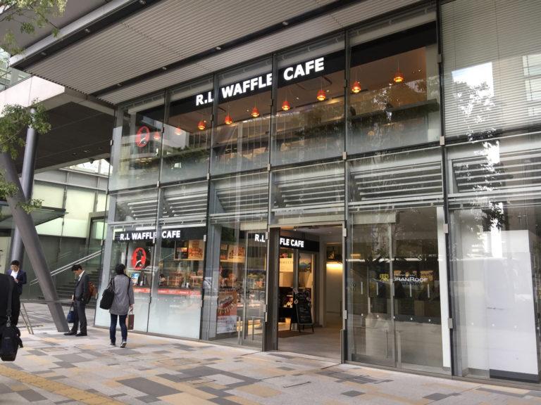 エール・エル ワッフル カフェ グランルーフ店の外観