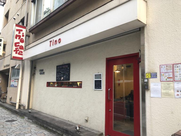 ティーノカフェの入口