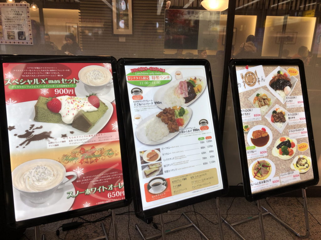 Cafe KOTOの看板