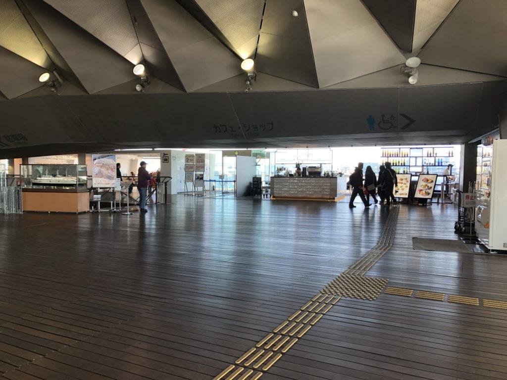 遠めから見たCafe&dining blue terminal入り口