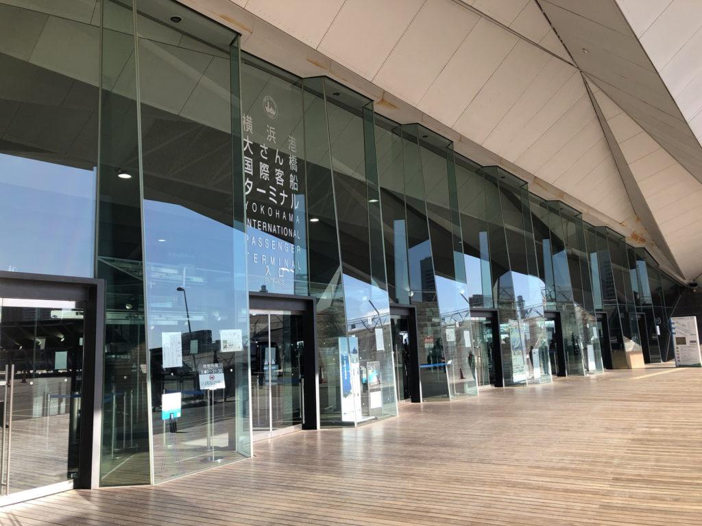 大桟橋ターミナルの入り口