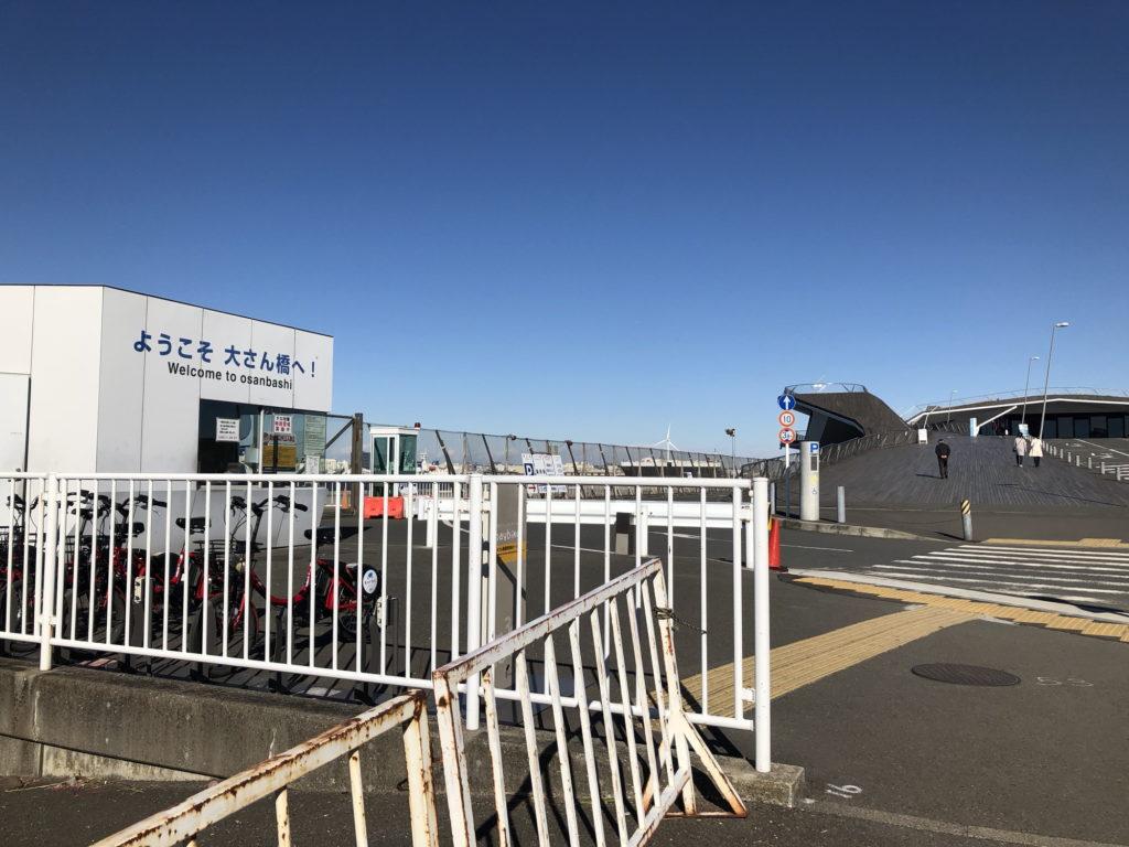 大桟橋入口