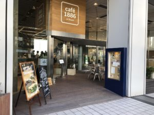 cafe 1886 at Boschの入り口