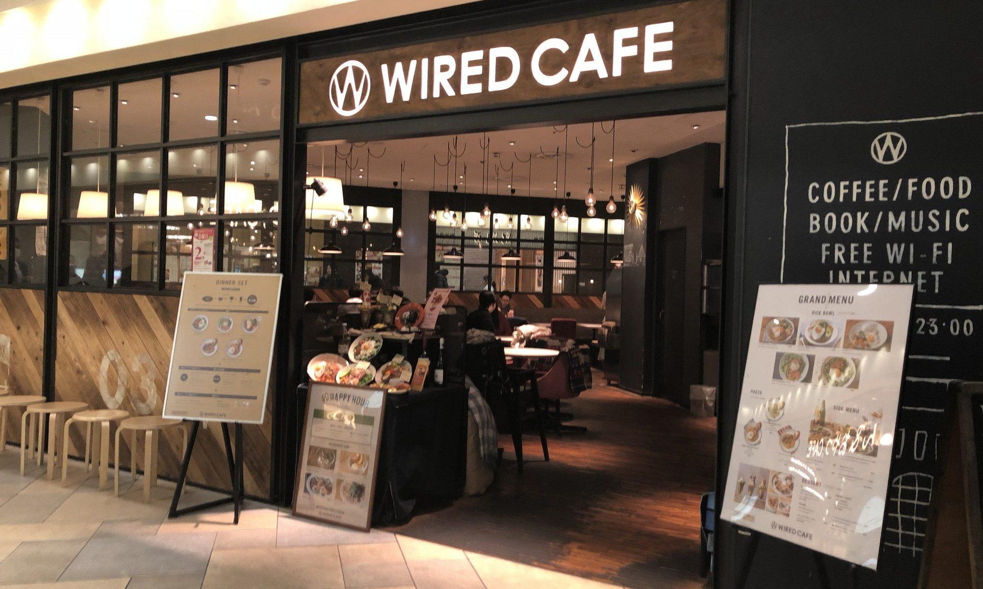 ワイアードカフェ 武蔵小杉東急スクエア店の外観