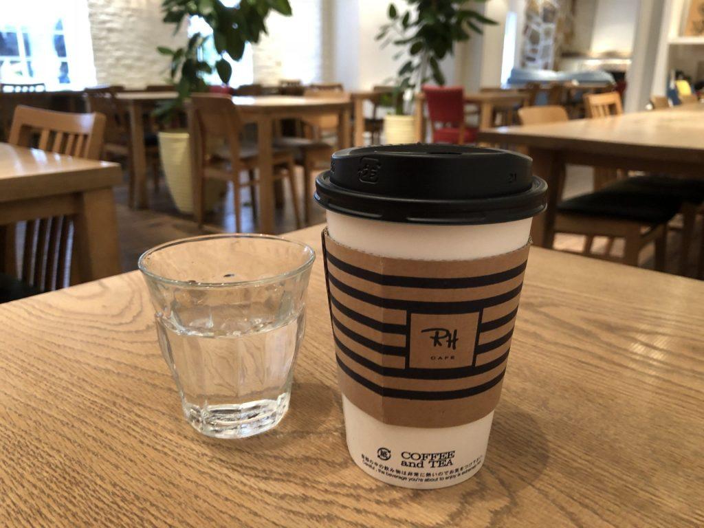 RHカフェ(ロンハーマンカフェ)で注文した飲み物