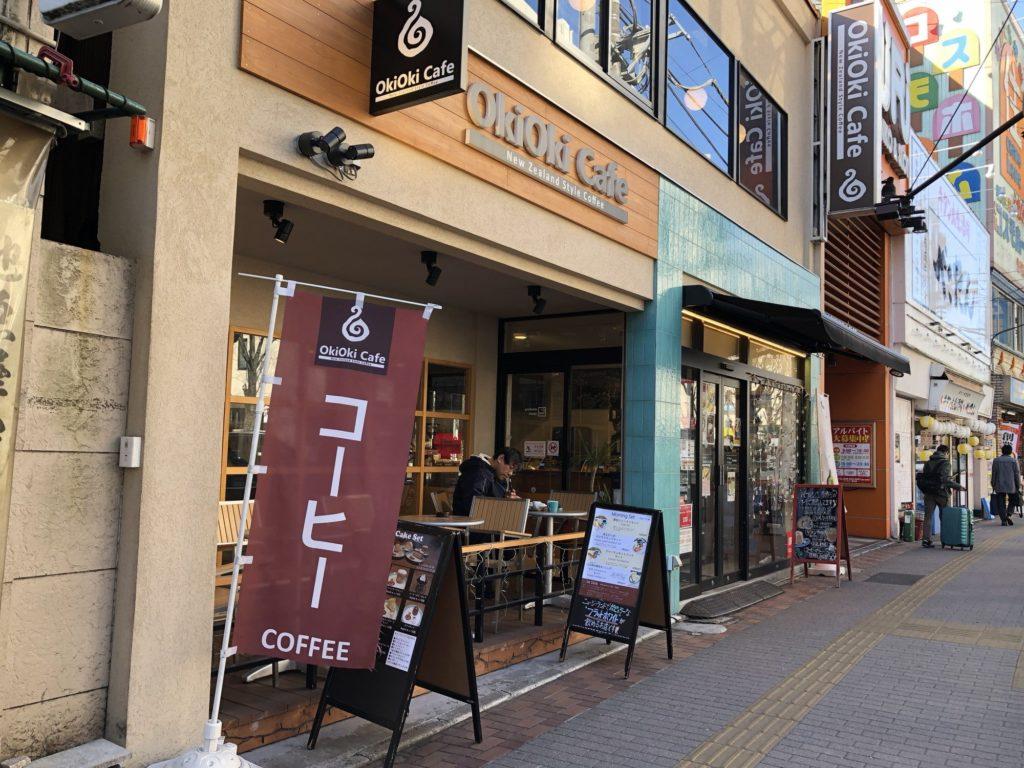 Oki Oki Cafe外観