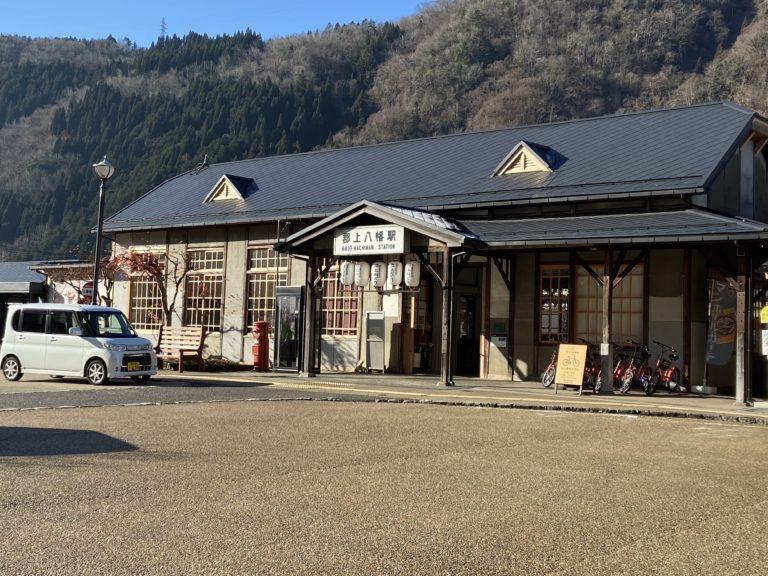 郡上八幡駅の駅舎