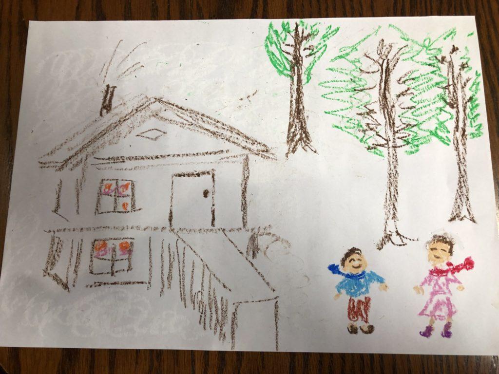 木と人と家(内観前)