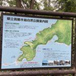 真鶴半島自然公園の地図
